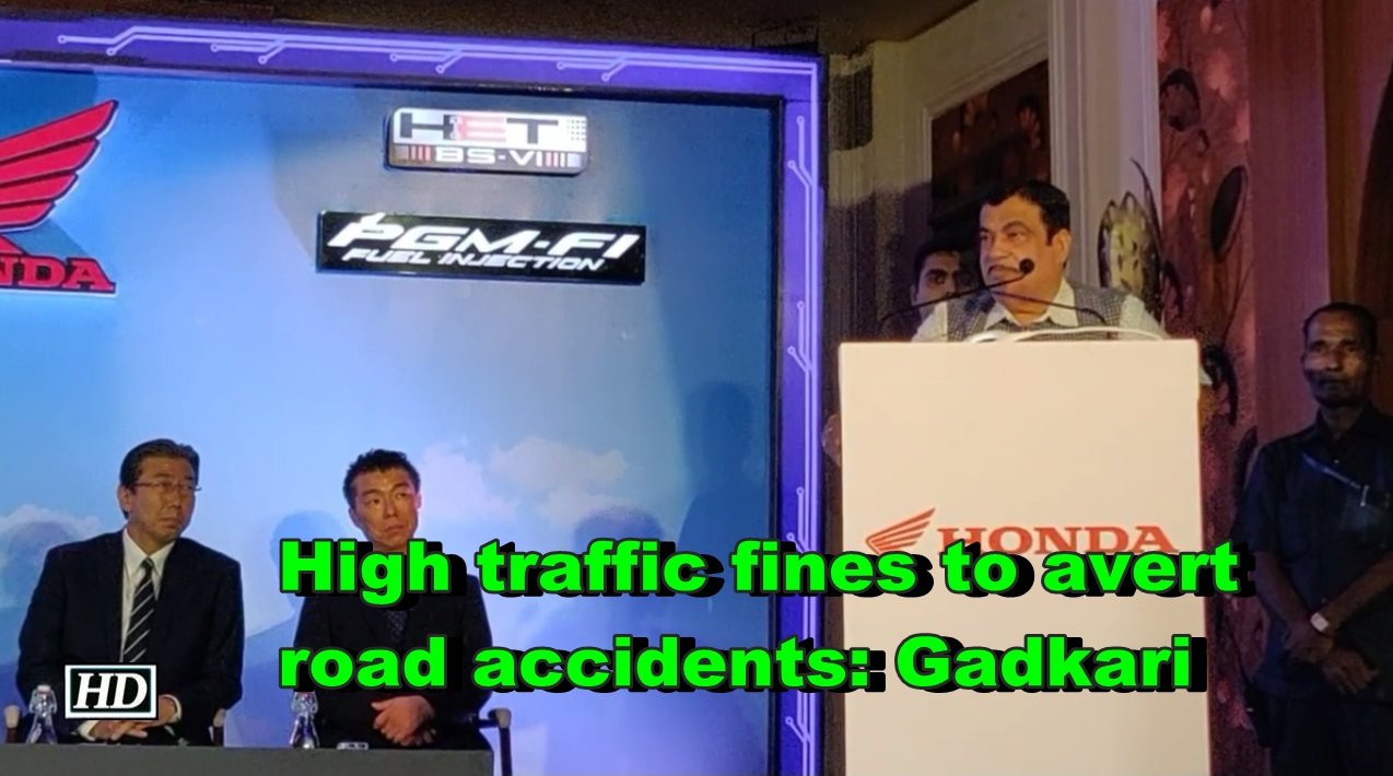 High traffic fines to avert road accidents: Gadkari