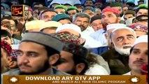 Sada e Mehraab - 9th September 2019 - ARY Qtv