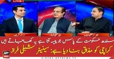 Sindh government has turned Karachi into a mockery: Shibli Faraz