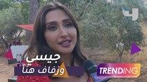 سر غياب جيسي عبدو عن زفاف صديقتها هنا الزاهد