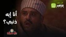 خناقات عائلية إيااااك تدخل فيها .. أبو حفيظة وفاصل من الكوميديا على شاهد بلس