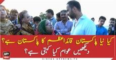 Is 'Naya Pakistan' Quaid e Azam's Pakistan?