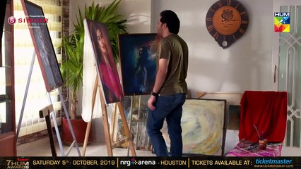Khaas Episode 21 HUM TV Drama 11 September 2019