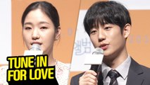 [Showbiz Korea] Tune in for Love(유열의 음악앨범)! It delights the newtro and the analogue generations.
