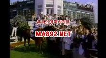 온라인경마사이트 경마사이트 MA892.NET사설경마정보  서울경마예상 경마예상사이트