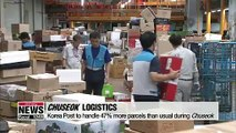 Korea Post deploys 3,000 extra workers for Chuseok