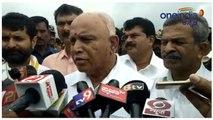 ವಿನಯ್ ಗುರೂಜಿ ಮೊರೆ ಹೋದ ಸಿಎಂ; ಯಡಿಯೂರಪ್ಪ ಕಟ್ಟಿಕೊಂಡಿದ್ದ ಹರಕೆ ಏನು? | Oneindia Kannada