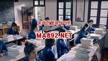 온라인경마사이트 MA%892.NET 검빛경마 사설경마정보 서울경마예상