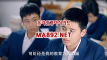 온라인경마사이트 MA892.NET 온라인경마사이트 인터넷경마사이트 일본경마사이트