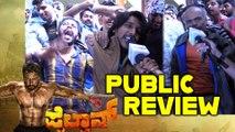 Pailwan First Day First Show Public Opinion  ,  Public Review ,  Public Talk ,  Sudeep