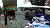 हापुड़: हाईवे पर खड़े ट्रक से टकराई कार, 6 लोगों की हुई दर्दनाक मौत, Video देख कर कांप उठेगी रूह