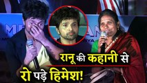 Himesh Reshammiya Starts Crying While Telling Ranu Mondal Story At Teri Meri Song Launch
