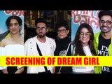 Ayushmann Khurrana with wife Tahira Kashyap attend the screening of Dream Girl