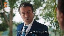 مسلسل االبحر الاسود الموسم 3 الحلقة 2 القسم الأول مترجم للعربية