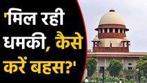 Ayodhya land Dispute Case पर सुनवाई जारी, मुस्लिम पक्ष के वकील ने किया धमकी का जिक्र |वनइंडिया हिंदी