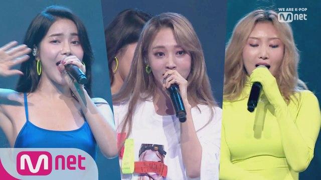 마마무(MAMAMOO) - 별이 빛나는 밤(Starry night)|KCON 2019 LA × M COUNTDOWN
