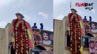 Pailwaan : ನೆಲಮಂಗಲ ಸುದೀಪ್ ಅಭಿಮಾನಿಗಳ ಪೈಲ್ವಾನ್ ಹಬ್ಬ  | FILMIBEAT KANNADA