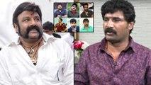 Nandamuri Balakrishna Fan Comments On Mega Heroes || నందమూరి ఫ్యాన్ షాకింగ్ కామెంట్స్