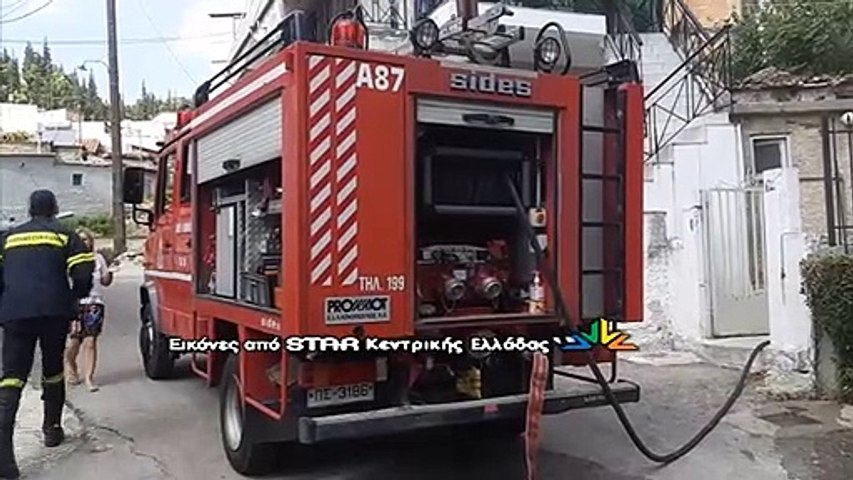 Φωτιά σε διαμέρισμα στη Λαμία