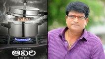 Ravibabu's Upcomming Movie Details