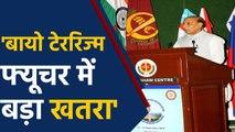 Rajnath Singh ने  कहा-  Bioterrorism आने वाले समय में खतरा | वनइंडिया हिंदी