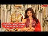 Urvashi Rautela, Nora Fatehi, Devoleena Bhattacharjee & Bharti Singh celebrate Ganpati Utsav 2019