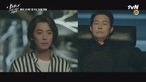 박성웅과 정면 대결하는 정경호, 악마에게 칼을 겨누다!!