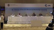 الدول النفطية تتعهد احترام اتفاق خفض الانتاج