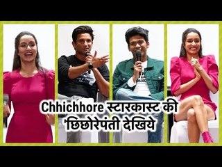 Shraddha Kapoor की 'छिछोरेपंती': बोली, मुझे भी लड़कों की तरह देनी हैं गालियां!