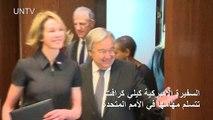سفيرة أميركية جديدة لدى الأمم المتحدة بعد تسعة أشهر من مغادرة نيكي هايلي