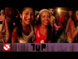 1UP - PART 30 - THAILAND - FULLMOON PARTY (OFFICIAL HD VERSION AGGRO TV)