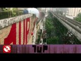 1UP - PART 50 - THAILAND - RED REVOLUTION (OFFICIAL HD VERSION AGGRO TV)