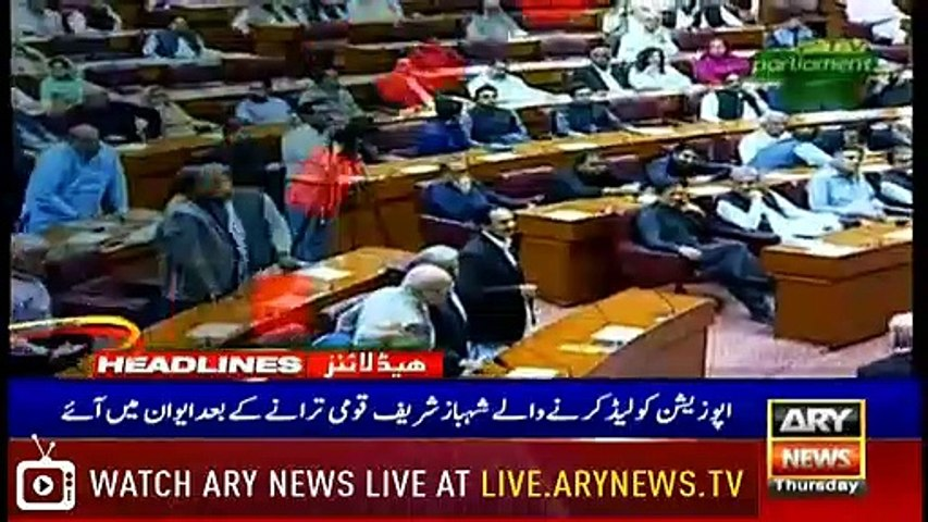 ARY News Headlines |COAS Bajwa lauds role of Army Medical Corps| 10PM | 12 Septemder 2019