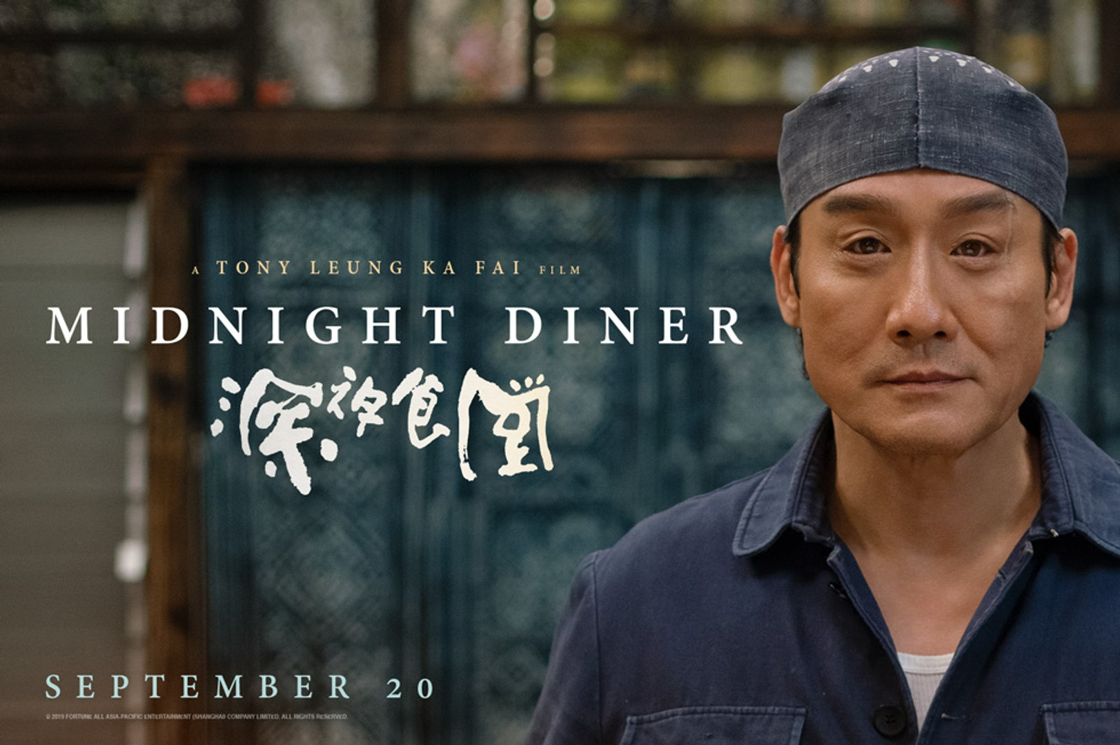 Midnight Diner Trailer 2019 Drama Movie Video Dailymotion