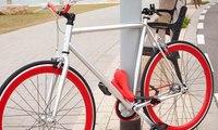 جديد صناعة الدراجات الهوائية... المقعد يتحوّل إلى قفل صلب