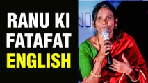 Ranu Mondal AMAZING English Speaking Speech | Teri Meri Kahani | Happy Hardy And Heer Music Launch