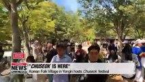 Celebrate Chuseok at the Korean Folk Village