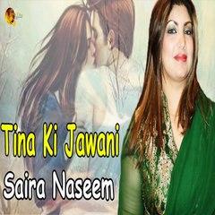 Tina Ki Jawani -  Saira Naseem Song -  Gaane Shaane