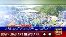 ARY News Headlines |Pakistan calls for UNSC to demand end to lockdown in Kashmir| 11AM | 13 Sep 2019