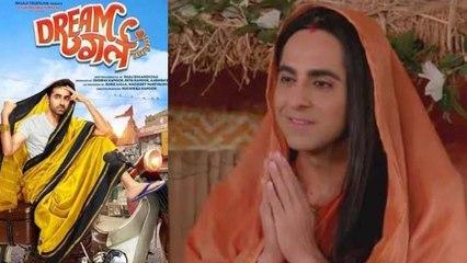 Ayushmann Khuranna & Nushrat Bharucha's Dream Girl gets
