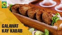 Soft and Juicy Galawat Kay Kabab   Lazzat   Masala TV Shows   Samina Jalil