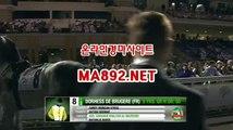온라인경마 MA892.NET검빛경마 사설경마정보 서울경마예상 경마예상사이트