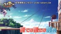 la seconde saison de Radiant, et celle-là aura lieu le 2 octobre 2019 au Japon et en France.