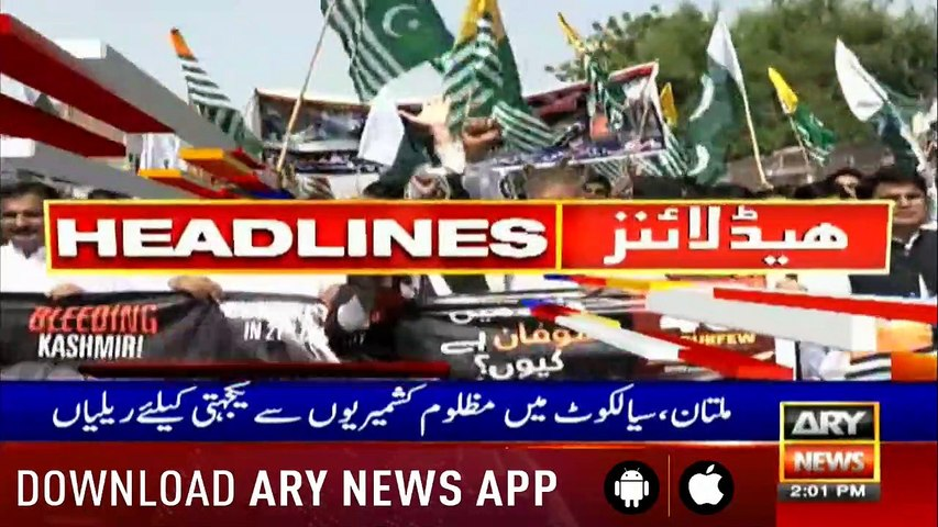 ARY News Headlines |PIA to induct seven new planes to its fleet under new business plan| 2 PM | 13 Sep 2019