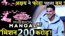Akshay Kumar's Mission Mangal Becomes His First 200 Crore Film!