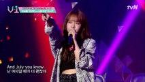 [V-1 1라운드] 위키미키 최유정 And July♪