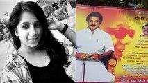 Chennai Girl SubaShree : திமுக நிகழ்ச்சிகளுக்கு பேனர்கள் வேண்டாம்..! மு.க.ஸ்டாலின் உத்தரவு-வீடியோ