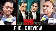 Section 375 Public Review | Akshaye Khanna | Richa Chadha | Meera Chopra