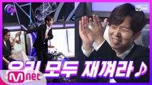 하동균도 춤추게 하는 무한 매력의 '재껴라' 댄스 ←(^^←) (→^^)→