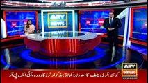 News @ 6  | ARYNews | 13 September 2019